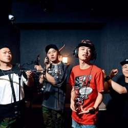 "Meet CD REV: China's ""Reddest"" Rap Crew"
