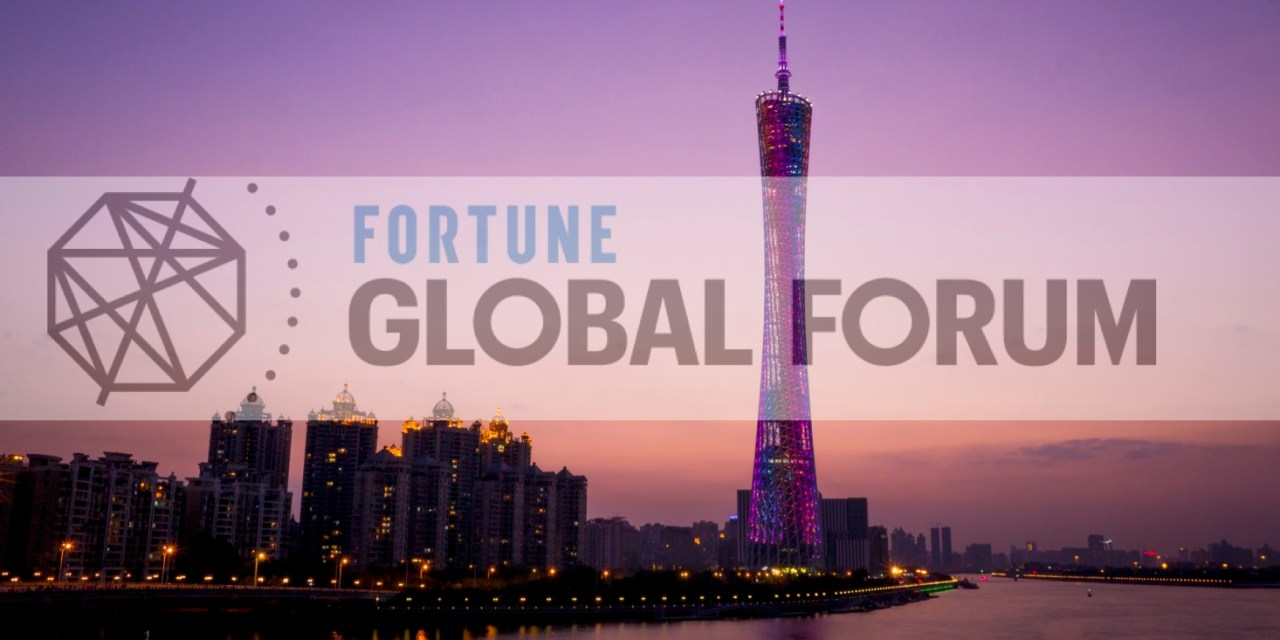 Watch: Western CEOs Assess Innovation in China at Fortune Event