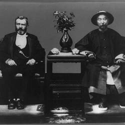 When Ulysses S. Grant Met General Li