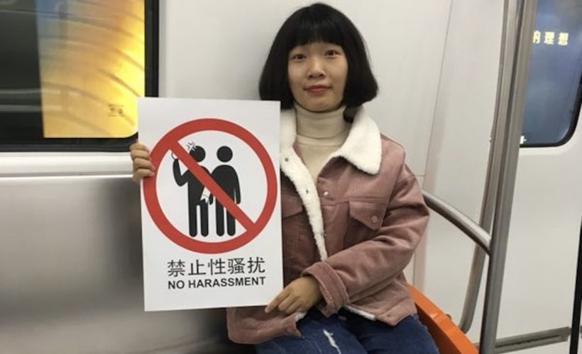 Why is #MeToo Different in China?