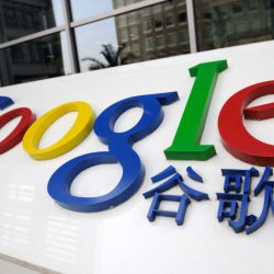 New Joint Projects with Google, V&A Museum Legitimize Tencent on World Stage