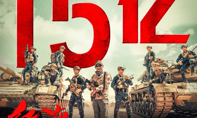 """Why Is Operation Red Sea Winning the """"Post-Spring-Festival Film War""""?"""