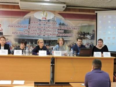Радимичи рассказали о своей работе государственным служащим Брянской области