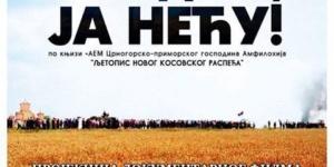 "Projekcija dokumentarnog filma ""Vi idite, ja neću"" u Borovu"