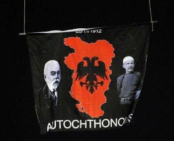 flamuri etnik shqiptar
