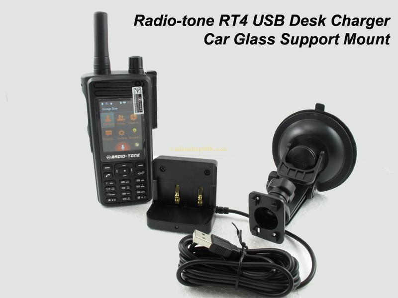 Radio-tone 2-wire Air Acoustic Tube EarPiece w//mic for RT4 4G LTE Smartphone