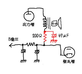 レトロ真空管ラジオのハム音対策改造回路図-2