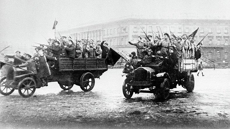 trupe revolucionara