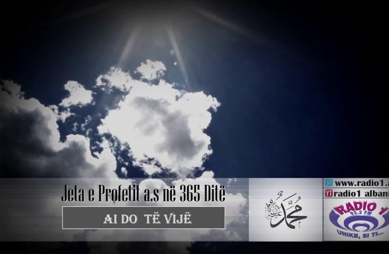 Profeti ne 365 dite 01 | Ai do te vije