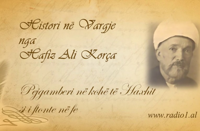 Histori në vargje   Hafiz Ali Korça   212 Pejgamberi në kohë të Haxhit si i ftonte në fe