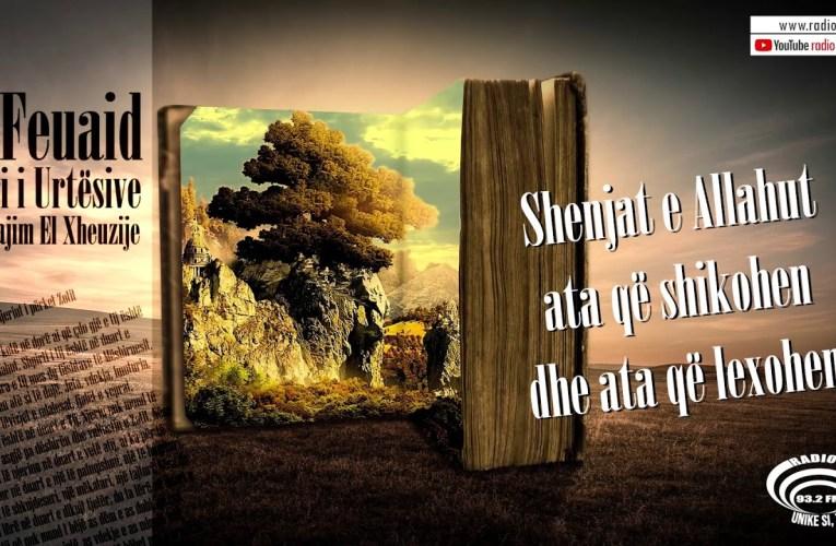 Libri i Urtesive 06   Shenjat e Allahut ata që shikohen dhe ata që lexohen