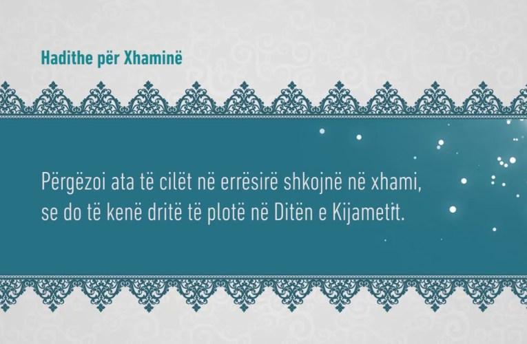 Xhamia 145