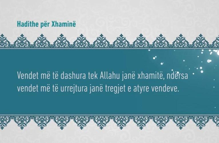 Xhamia 138