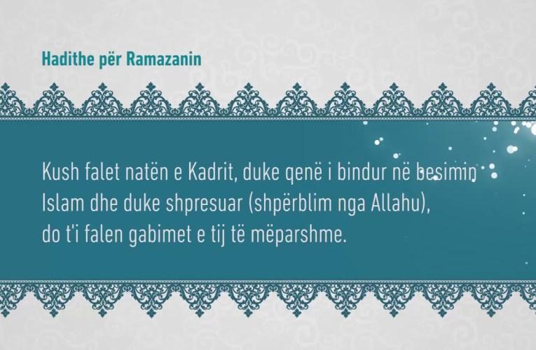 Ramazani 184
