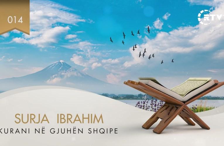 014 Ibrahim – Kuptimi i Kuranit në gjuhën shqipe