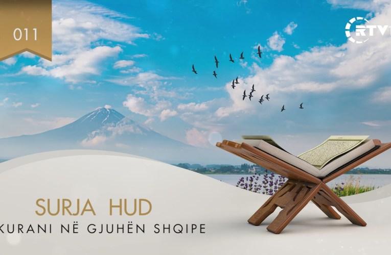 011 Hud – Kuptimi i Kuranit në gjuhën shqipe