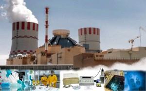 radioaktif slide 1 image