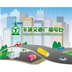Guangzhou Traffic Radio