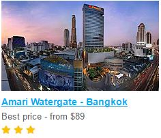 Boracay Travel Hotels: Amari Watergate Bangkok