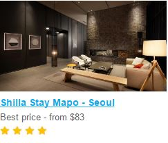 Boracay Travel Hotels: Shilla Stay Mapo Seoul