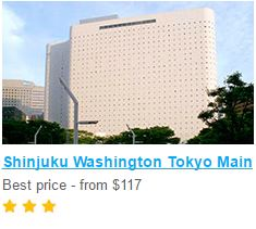 Boracay Travel Hotels: Shinjuku Washington Tokyo Main