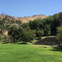 Bosque Santiago : El bosque de Santiago que (casi) nadie conoce