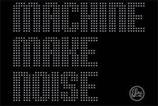 machine_make_noise.jpg