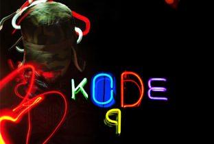 Dj-Kicks by Kode9 - cover album