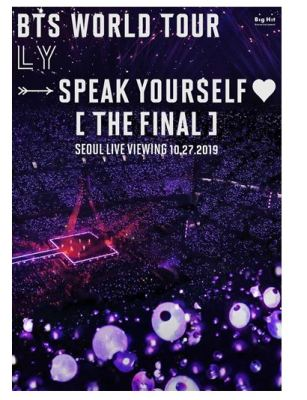 BTS' 'LOVE YOURSELF: SPEAK YOURSELF' Final Tour Stop