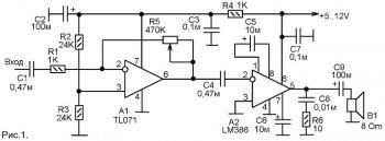 Простые приемники прямого усиления на транзисторах / Ершов