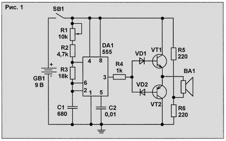 Ультразвуковой выключатель. Дистанционное управление