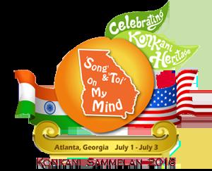 Konkani Sammelan 2016