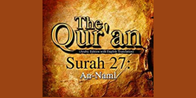 Surah Naml Verse 53 to 59 | The Nation of Loot A.S.