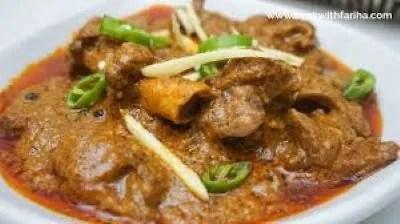 Salt & Pepper Mutton Korma