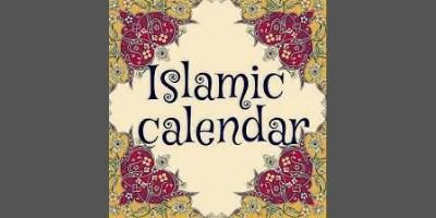 The Islamic Calendar – Part 1
