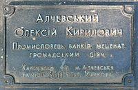 Alchevsky02