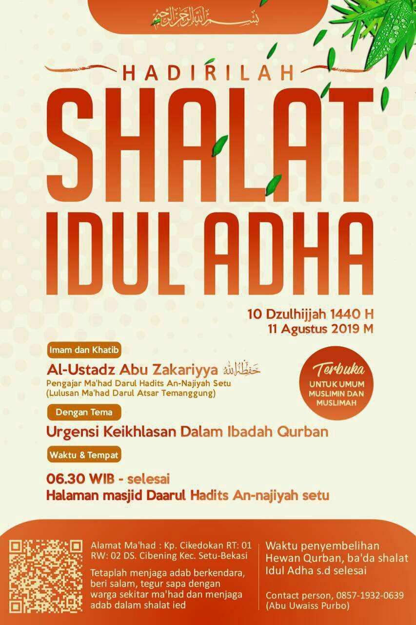 Idul Adha Cdr : Inspirasi, Pamflet, Little, Duckling