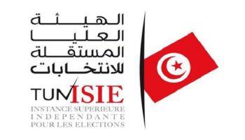 اجتماع مغلق لمجلس هيئة الانتخابات للحسم في نتائج الرئاسية