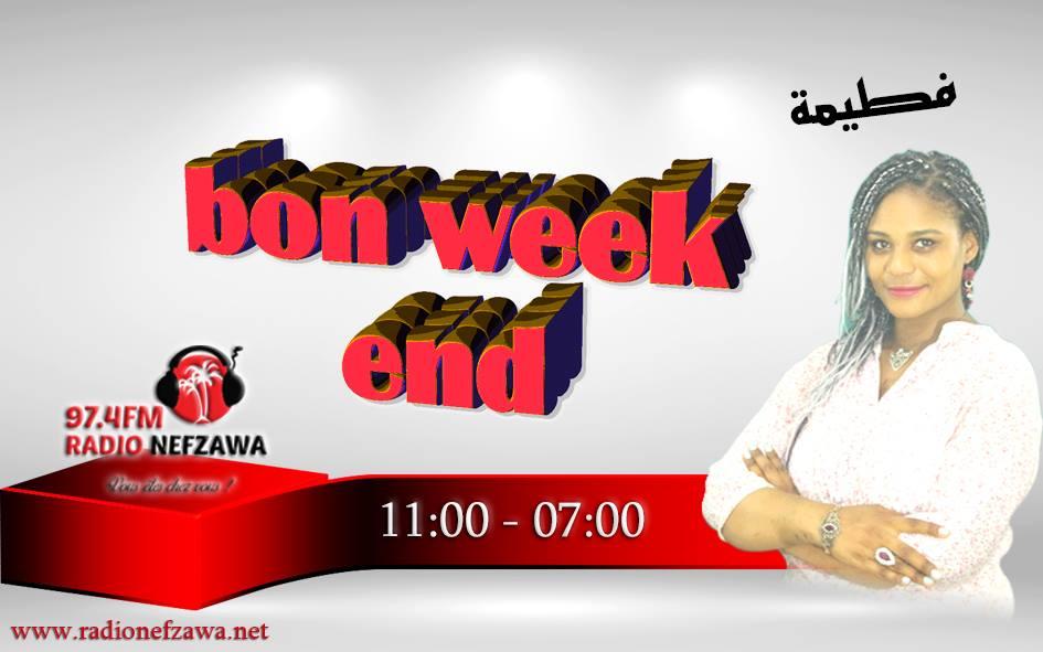 برنامج: Bon weekend