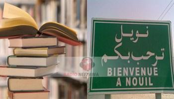 المكتبة العمومية بالنويل : مولود جديد لدعم الثقافة بقبلي