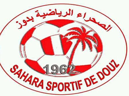 كرة القدم: الصحراء من أجل تدارك هزيمة الجولة الفارطة