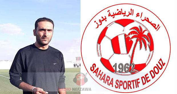 كرة قدم : جهاد زروق مدربا جديدا للصحراء الرياضية بدوز