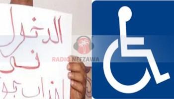 الإضراب العام في الوظيفة العمومية اليوم الخميس…إجرائاته و ترتيباته