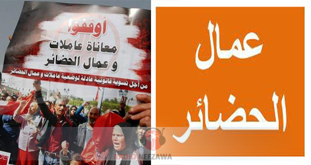 عمال الحضائر ينفذون سلسلة من التحركات الاحتجاجية بداية من 5 ديسمبر