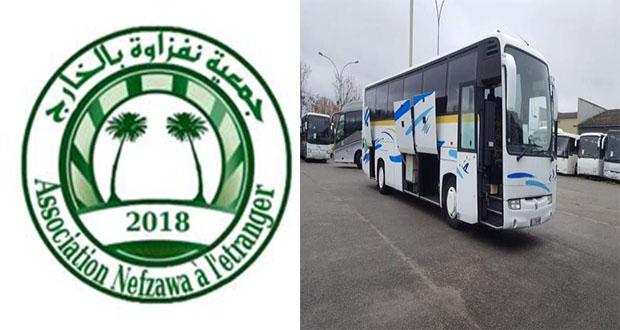 اقتناء حافلة للواحة الرياضية مهداة من جمعية نفزاوة بالخارج