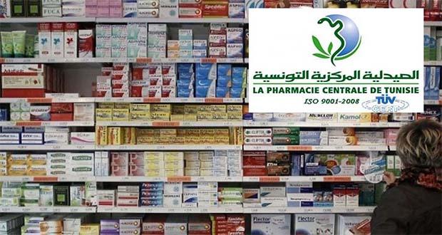 وزارة الصحة تقرر سحب بعض الأدوية من الصيدليات