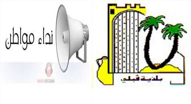 """""""راهي الكورونا موجودة في شوارعنا """""""