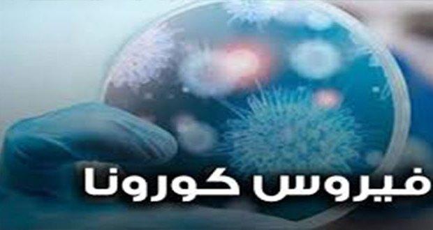 المدير الجهوي للصحة بتونس :ينفي هروب مصابين بكورونا من مستشفى شارل نيكول