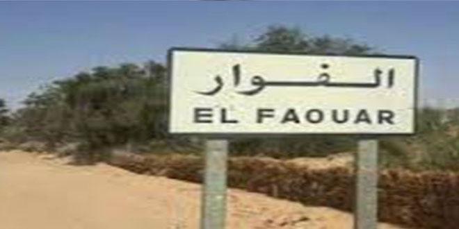 الفوار : انطلاق اشغال تهيئة مقر الحماية المدنية …و مشاريع أخرى في الإبّان