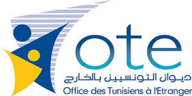المندوب الجهوي لديوان التونسيين بالخارج: يجيب عن اسئلة و استفسارات المواطنين